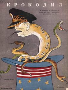 Крокодил № 1010